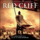 Ost  /  Soundtrack CD John Woo's Red Cliff 2