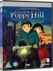 Anime From Up On Poppy Hill