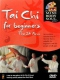 V  /  A DVD Tai Chi For Beginners