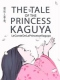 Anime Tale of the Princess..