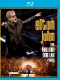 John Elton Blu-ray The Million Dollar Piano